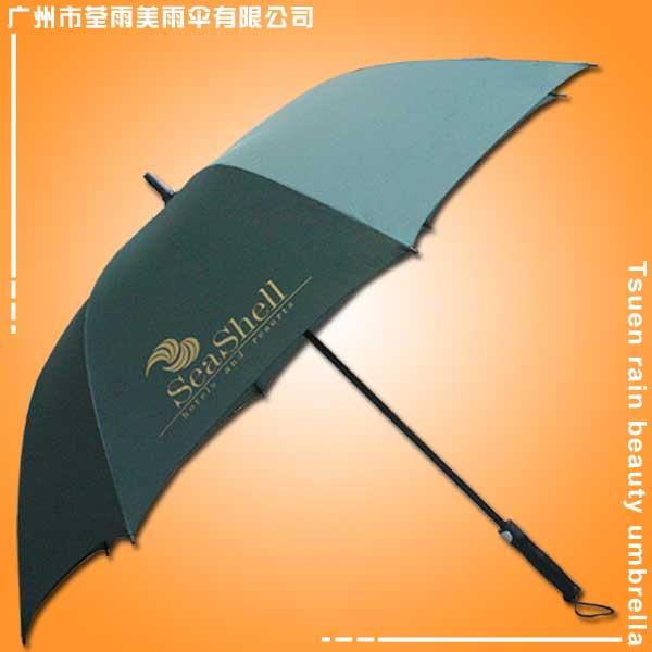 开平雨伞厂 定做-海贝壳高尔夫雨伞 开平荃雨美雨伞厂 开平太阳伞厂 雨伞厂