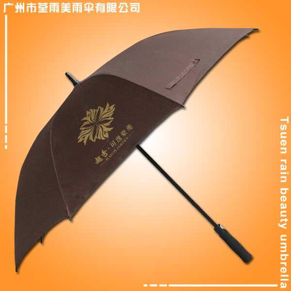 【雨伞厂】定做-越秀.可逸豪苑高尔夫伞 雨伞厂家 东莞雨伞厂 深圳雨伞厂 广州雨伞厂
