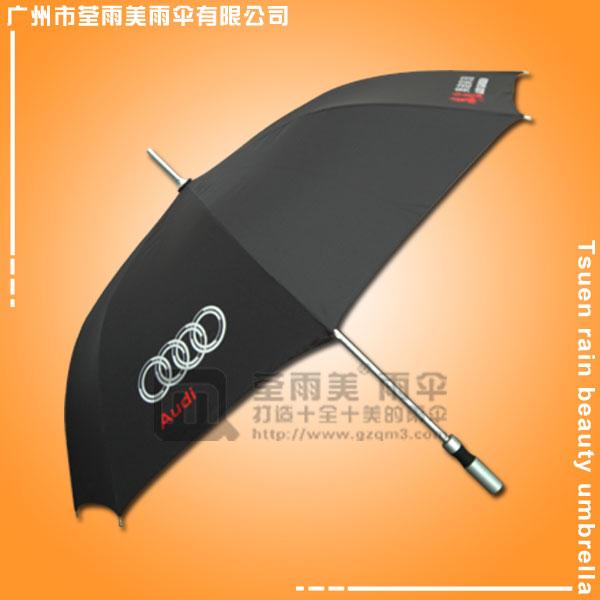 【铝合金纤维骨】定做-一汽奥迪汽车直杆伞  27寸铝合金伞  铝合金广告伞