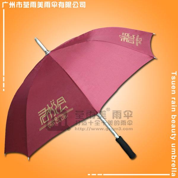 【文化传播公司】定制-君悦会直杆伞  雨伞有限公司  雨伞制作公司