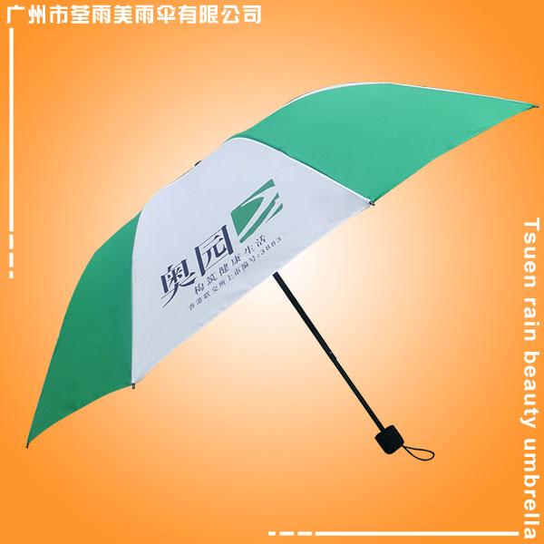 江门雨伞厂 鹤山荃雨美雨伞厂 江门太阳伞厂 三折雨伞定做 奥园三折广告雨伞