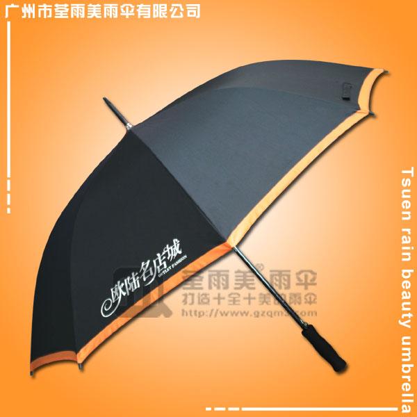 【雨伞厂家】定做-欧陆名店城直杆伞  广告直杆伞  直杆雨伞