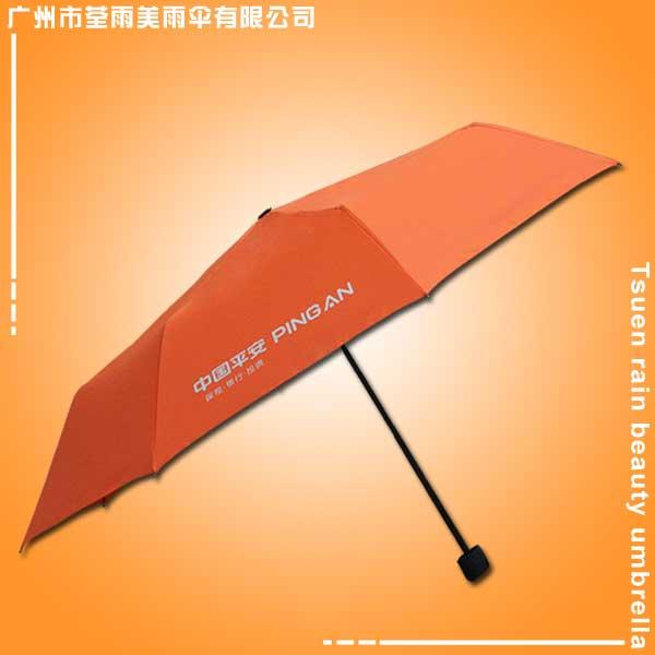 【广州雨伞厂】定做-平安促销雨伞 雨伞厂 广告伞 广告雨伞 荃雨美雨伞厂