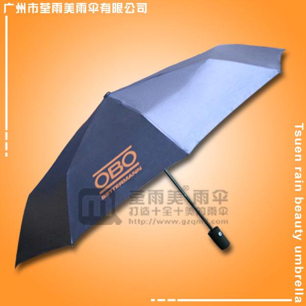 广州雨伞厂 生产-OBO 广告伞工厂 雨伞广告厂家 雨伞厂价格 定做雨伞