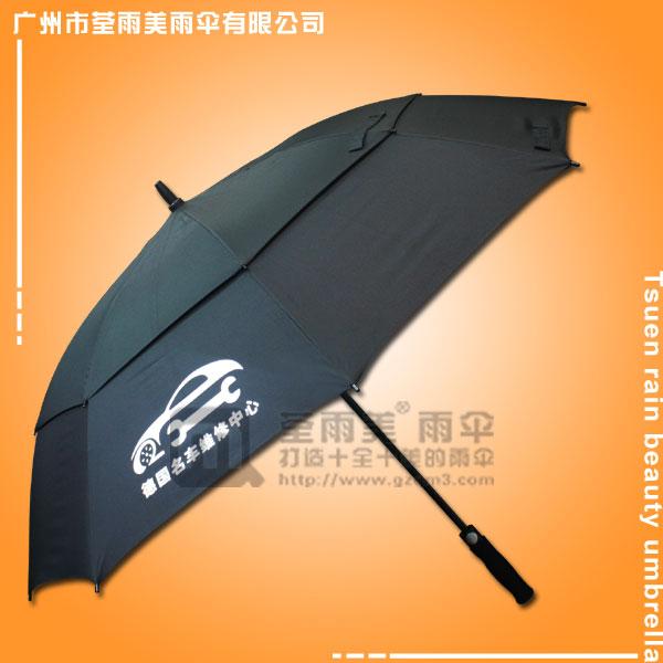 【高尔夫雨伞】生产-德国名车维修部雨伞  双层商务高尔夫伞  高尔夫遮阳伞