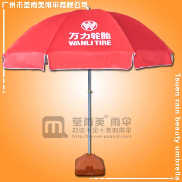 【太阳伞厂】生产-万力轮胎太阳伞  广告太阳伞厂  太阳伞厂家   广州太阳伞厂家