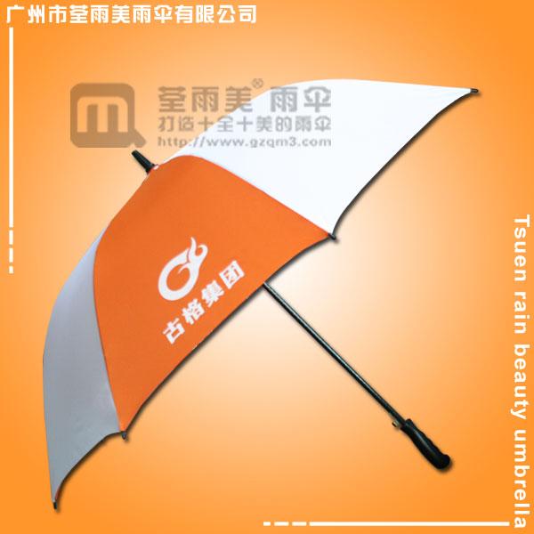 广州制伞厂 定制-古格地产 高尔夫雨伞厂 地产中介 地产商