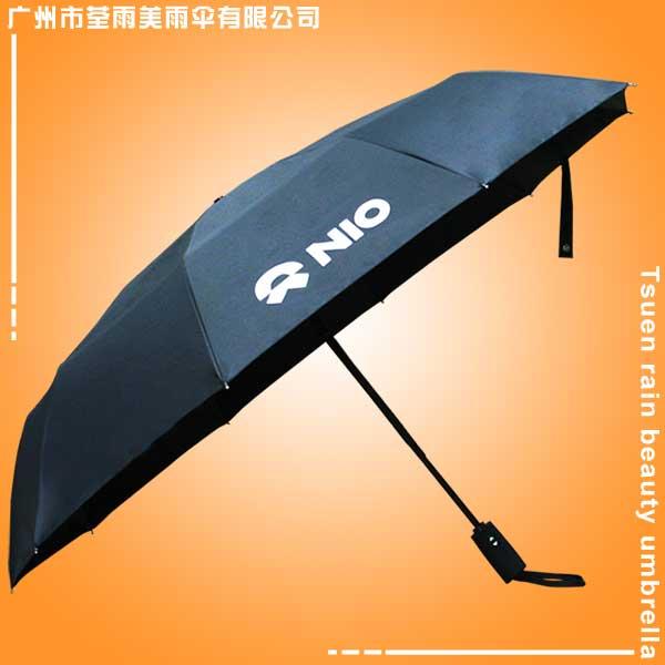 鹤山雨伞厂 定做-蔚来汽车自开收雨伞 鹤山荃雨美雨伞厂 鹤山雨伞定做