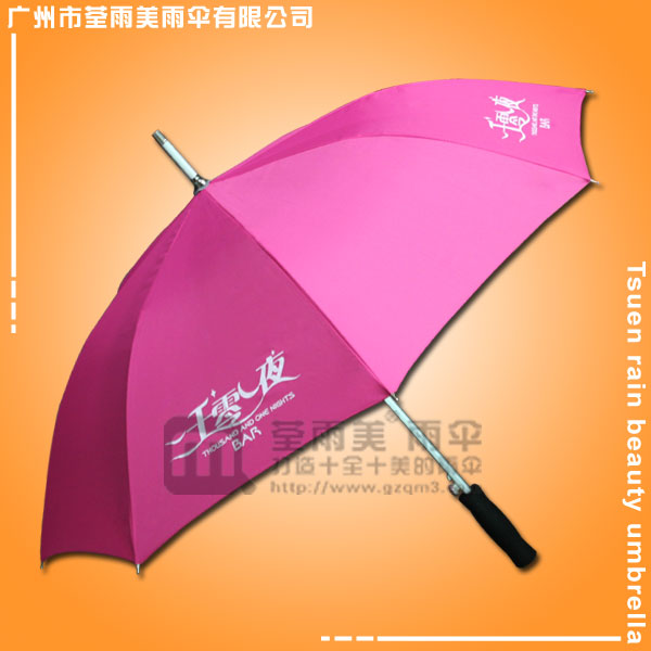 广州雨伞厂 生产-一千零一夜雨伞 雨伞厂家 铝合金雨伞