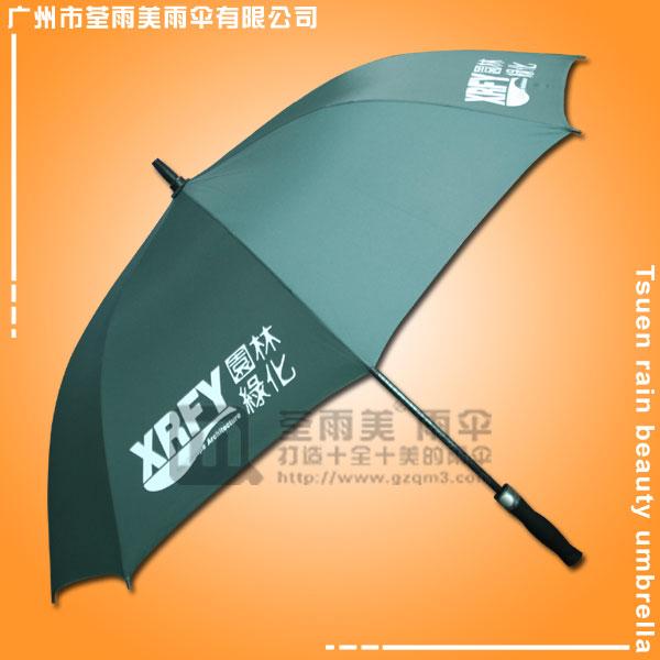 单层高尔夫雨伞 生产-园林绿化 广告高尔夫伞  高尔夫雨伞厂