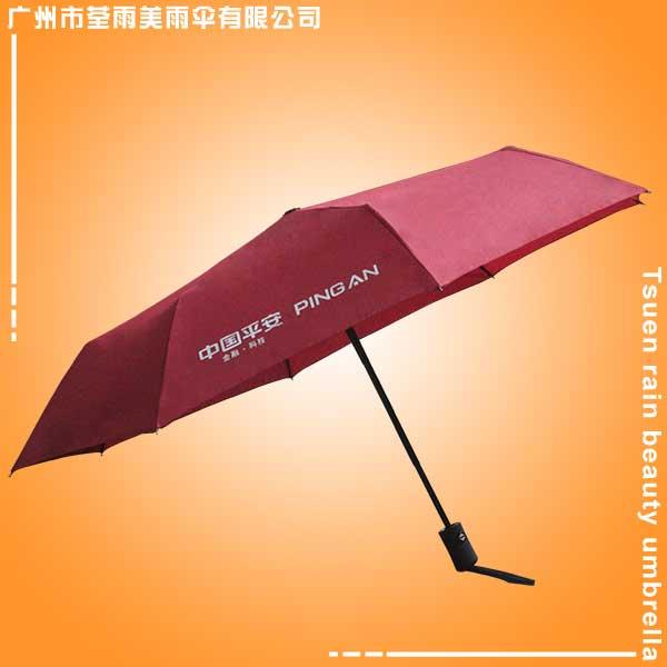 徐闻雨伞厂 生产-平安自开收三折伞 徐闻荃雨美制伞厂 促销雨伞 徐闻帐篷厂