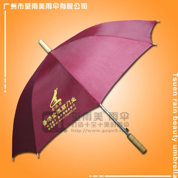 【珠海雨伞厂】生产-香港金派丽门业广告伞  直杆雨伞厂  广告直杆伞