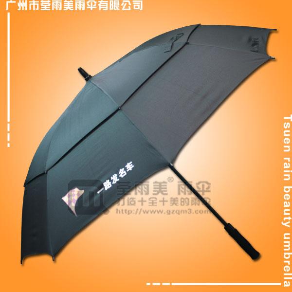 【广告高尔夫伞】定做一路发名车高尔伞  高尔夫雨伞   高尔夫雨伞厂家