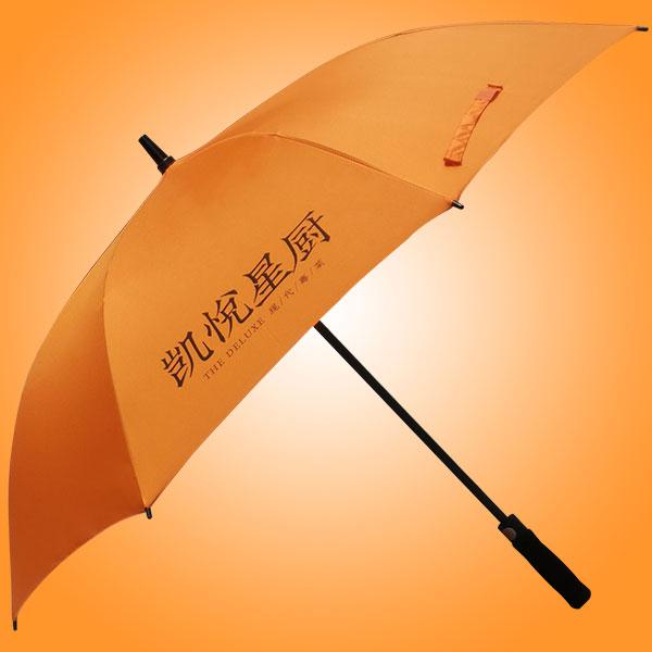 雨伞厂家  直杆广告雨伞 雨伞厂 凯悦星厨高尔夫雨伞 鹤山雨伞厂