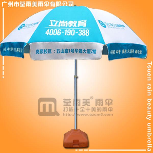 【太阳伞广告】生产--立尚双骨防风伞  广告太阳伞   防风太阳伞