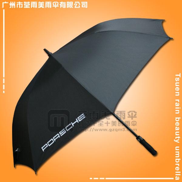 【东莞雨伞厂】生产--保时捷高尔夫伞 广州高尔夫雨伞 雨伞厂家