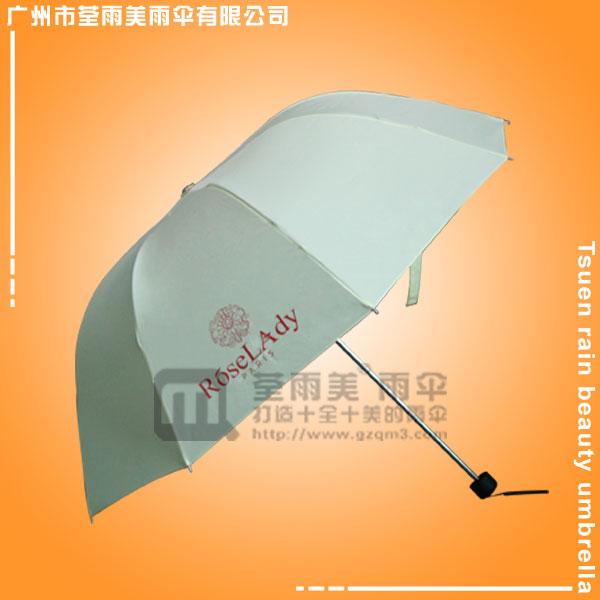 雨伞厂 生产-化妆品广告伞 雨伞广告 雨伞厂家