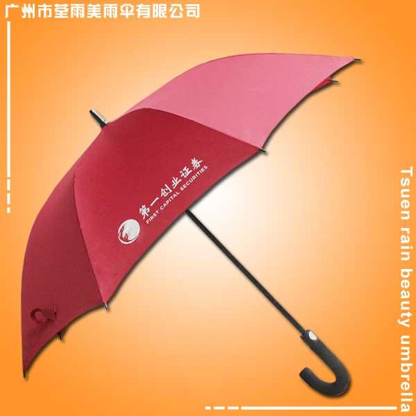 揭阳雨伞厂 生产-第一创礼品伞 揭阳广告伞 揭阳制伞厂 揭阳太阳伞厂