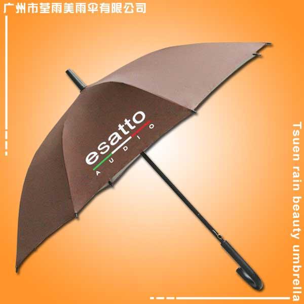 台山雨伞厂 定制-esatto直骨伞 双骨直杆伞 16骨雨伞 拐杖伞