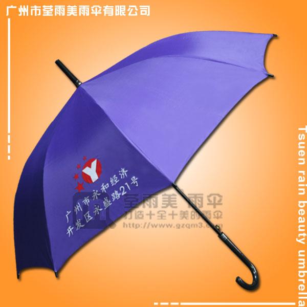 【惠州雨伞厂】生产-维多利实业广告伞  晴雨两用伞  晴雨伞