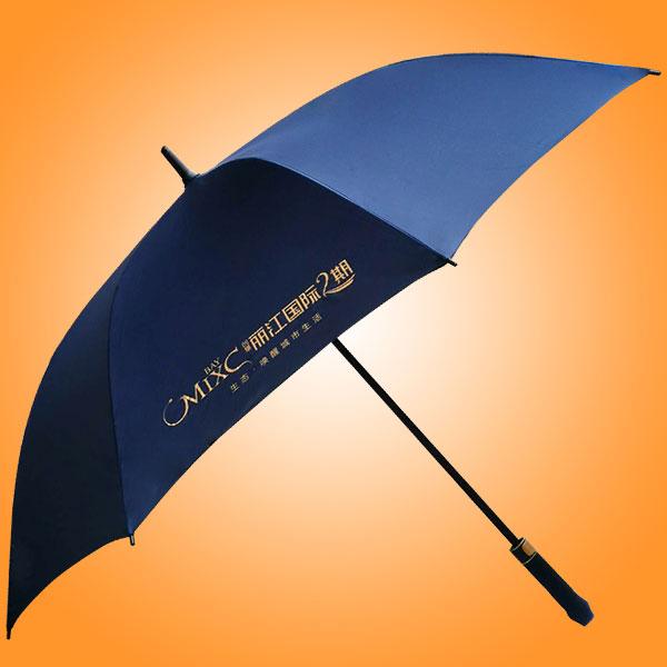 鹤山雨伞厂 鹤山太阳伞厂 鹤山帐篷厂 鹤山雨具厂 创基地产雨伞