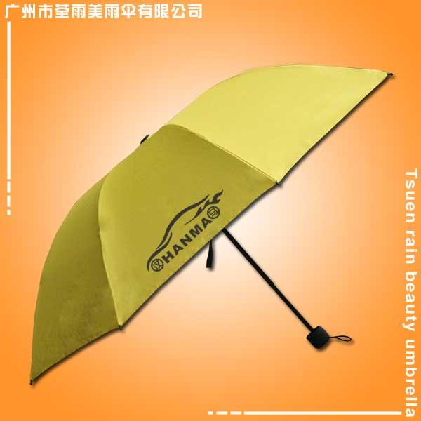 雨伞厂家生产-汉马双层三折伞 雨伞厂 广告雨伞 雨伞广告