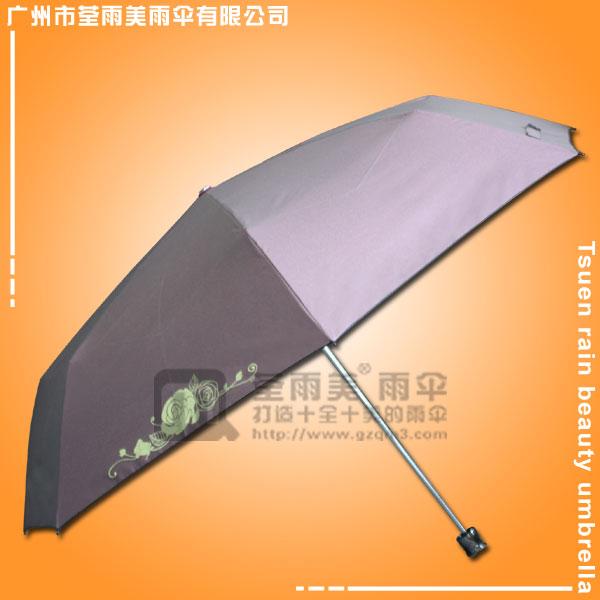 【广告伞】定做-司法局铅笔伞 色胶布铅笔伞 彩胶三折伞  彩虹伞三折伞