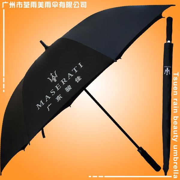 高尔夫雨伞 商务雨伞 雨伞logo定制 礼品广告雨伞 库存雨伞