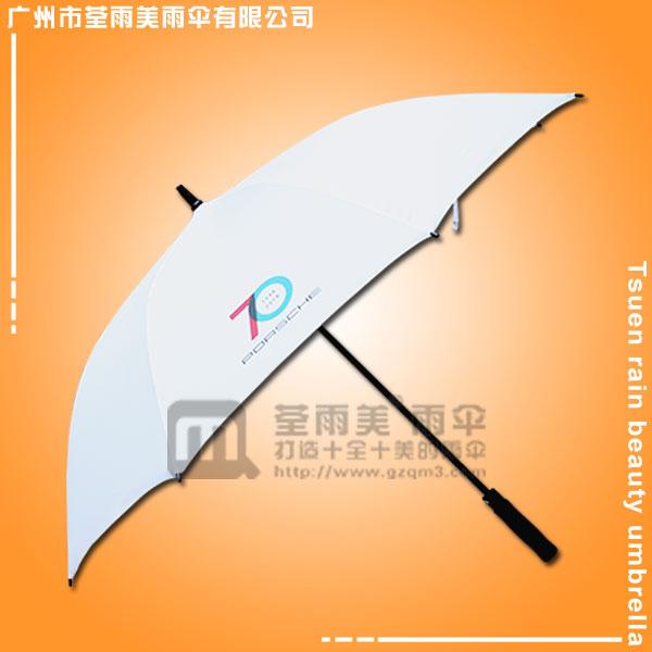 【广东雨伞厂】定做-保时捷70周年雨伞广告 高尔夫雨伞厂 广州雨伞厂