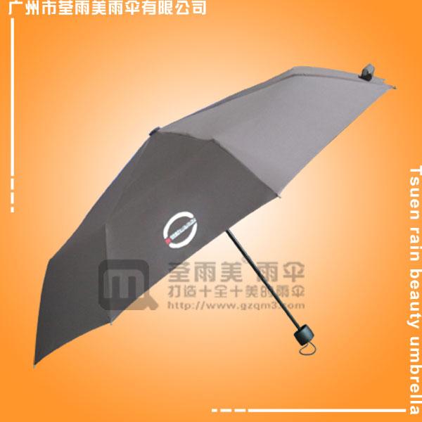 【广告雨伞】生产-元気寿司礼品伞  雨伞厂家 广告伞