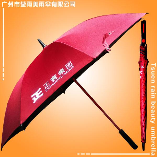 花都雨伞厂 花都摩臣2官网雨伞厂 雨伞介绍 雨伞工厂介绍 花都雨伞定制