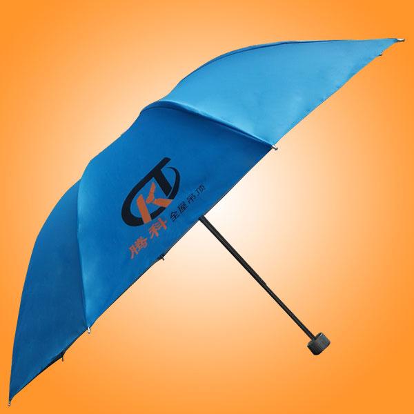 中山雨伞厂 中山荃雨美雨伞厂 中山太阳伞工厂 中山三折广告雨伞