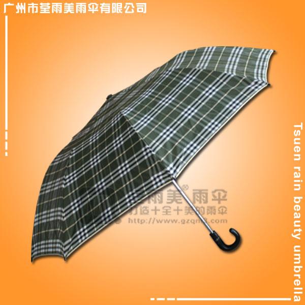 广州金博棋牌手机登录厂 定制-两折伞 色织格金博棋牌手机登录 两折格子伞