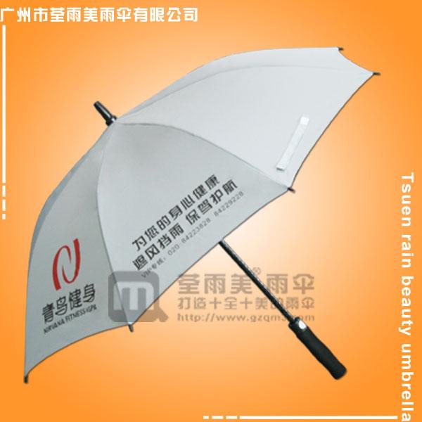 【直杆雨伞厂】生产—青鸟健身雨伞   广州雨伞厂  中段式纤维骨伞