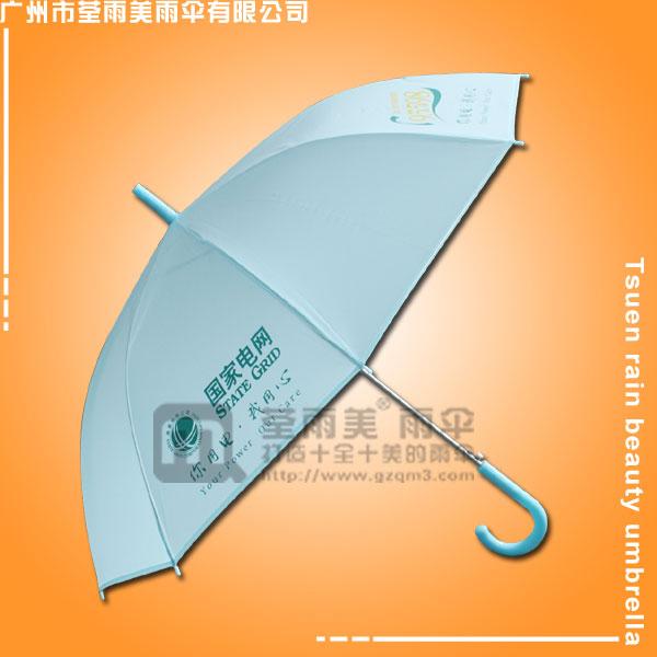 【磨砂环保伞】生产-中国电网环保广告伞  透明广告伞  鹤山环保伞厂
