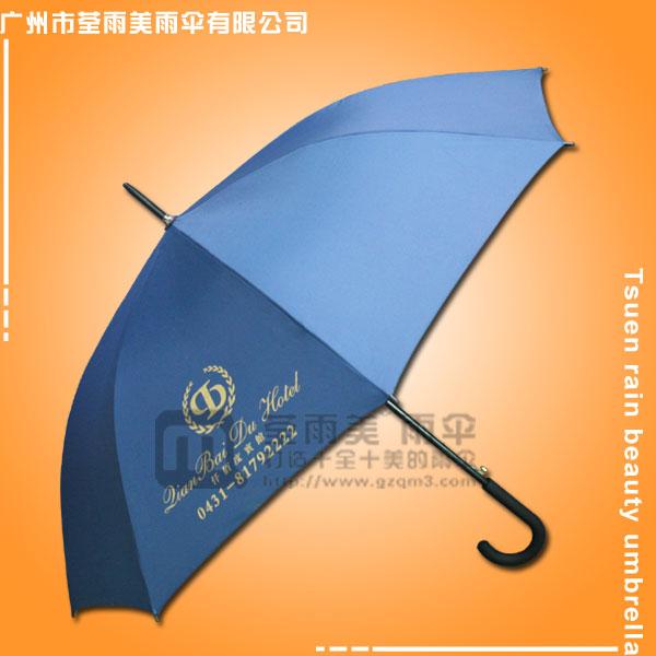 【礼品公司】定做-仟百度宾馆礼品伞  共享雨伞  租凭雨伞  酒店接待雨伞