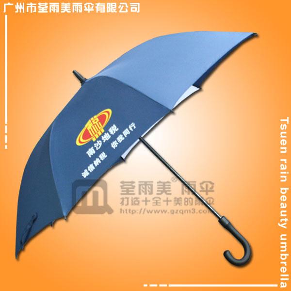 雨伞 生产-广州南沙税局卡通伞 广州雨伞厂 中山雨伞厂