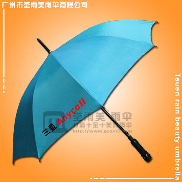 批发雨伞 定做-三星广告伞 广告长伞 雨伞批发 广告伞