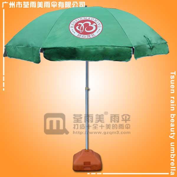 鹤山太阳伞厂定做-茂名荔园酒家太阳伞 太阳伞厂家 广告太阳伞