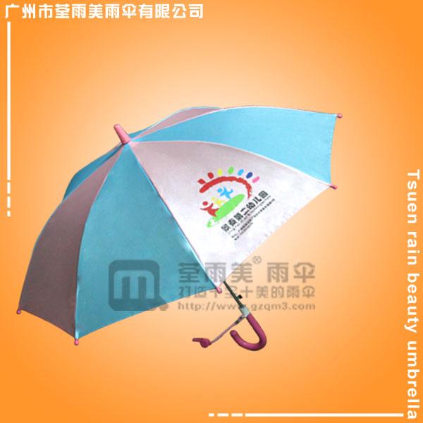 【儿童广告伞】定做-景泰幼儿园雨伞  儿童伞  玩具雨伞  广告儿童伞