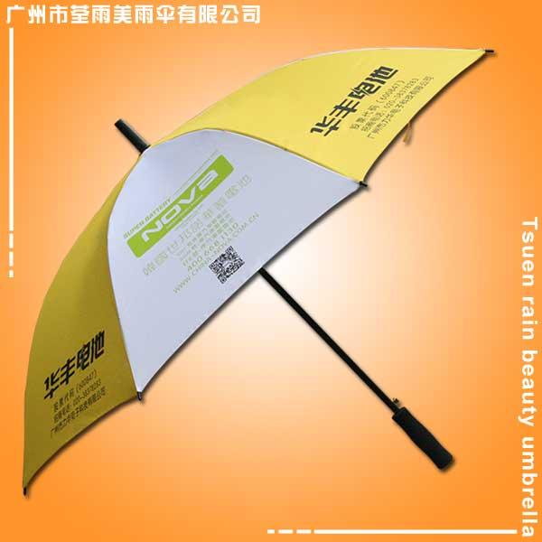 花都雨伞厂 生产-世邦诺华蓄电池广告伞 雨伞定做 直杆伞 广告雨伞