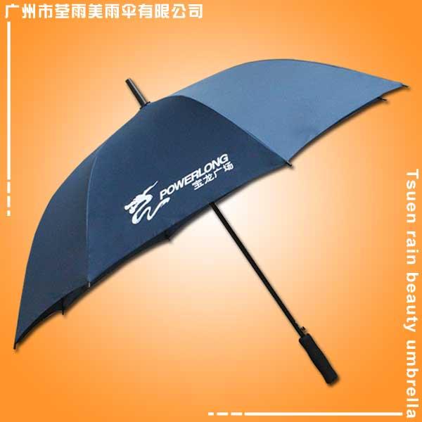 【雨伞厂】生产-宝龙广场直杆伞 三折雨伞厂 太阳伞厂 广告雨伞厂 伞厂