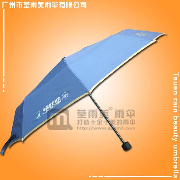 三折广告伞 定做-南方航空折叠伞 广告伞 礼品伞 广州雨伞厂