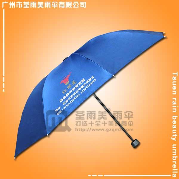 摩臣2官网雨伞厂定做-四会群宇家居广告伞  雨伞厂 雨伞厂家