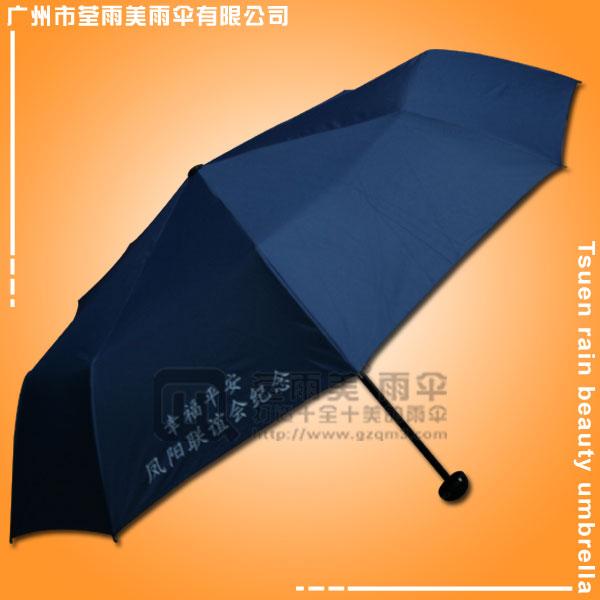 【雨伞厂家】定做--海珠区凤阳街道  鹤山雨伞厂家  雨伞厂
