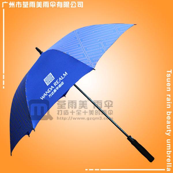 高尔夫雨伞厂 生产-万达嘉年华酒店 广州高尔夫雨伞厂 遮阳伞厂