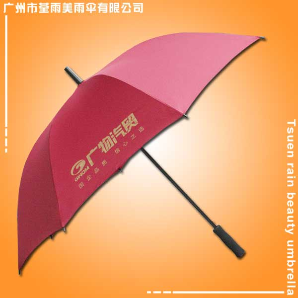 梅州雨伞厂 生产-广物汽贸品牌雨伞 梅州制伞厂 梅州太阳伞厂 梅州广告帐篷