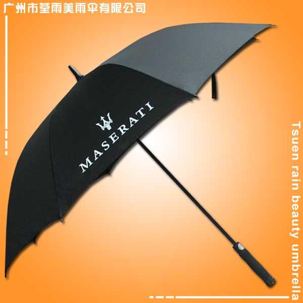广州雨伞厂 定做-玛莎拉蒂12周年直杆伞 荃雨美雨伞厂 广州太阳伞厂 帐篷厂