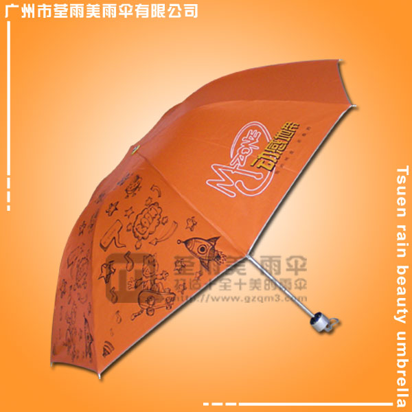 【广州制伞厂】生产-动感地带广告雨伞 礼品伞 促销广告伞
