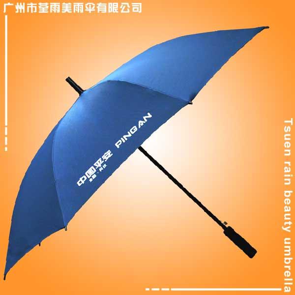 清远雨伞厂 生产-平安好车主直杆雨伞 清远荃雨美雨伞厂 清远雨伞广告 广告伞